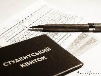 Продовжено термін подання документів для проходження ЗНО