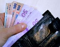 В 2011 році експерти очікують зростання середніх зарплат