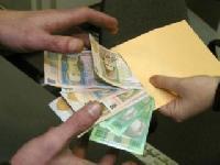 Про стан погашення заборгованості із виплати заробітної плати на підприємствах, установах та організаціях Рівного