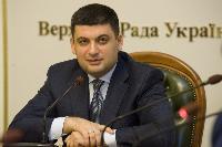 Гройсман пропонує нараховувати українцям зарплату по-новому
