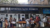 Які спеціальності найбільш популярні серед абітурієнтів в Україні
