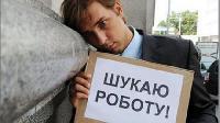 Чому звільняються українці