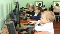 Київські школи отриммали найновіше обладнання на 14 млн грн