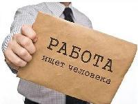 Експерти: кого люблять, а кого ігнорують українські роботодавці