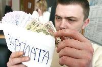 Де в Україні масово платять зарплати в конвертах