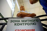 Українська митниця буде працювати за новими правилами