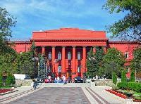 Українські вузи замикають рейтинг кращих університетів світу