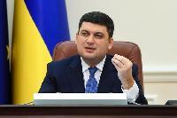 """Яке """"покращення"""" підготував Гройсман студентам українських ВНЗ"""