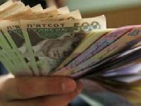 Середня зарплата в Україні по регіонах і видами економічної діяльності в січні 2018 року