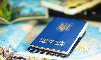 Закордонпаспорт: Україна в лідерах на пострадянському просторі