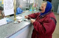 Чому пенсії у жінок менші та чому так буде ще 200 років