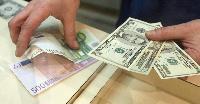 Новий закон про валюту: що змінюється для населення і бізнесу