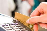 Безготівковий рік: для українців підготували багато нововведень