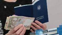 Зарплати на Хмельниччині: попереду банківська сфера і не тільки