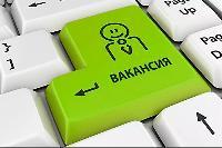 В Україні за 5 років різко зросла кількість вакансій