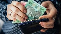 Що впливає на розмір пенсії