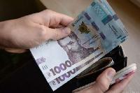 У яких сферах праці зараз пропонують найвищі зарплати
