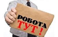 Корисні поради для молоді при працевлаштуванні