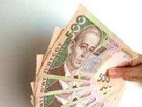 Штаф за невиплату зарплати пропонують збільшити до 51 тисячі