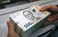 Кому в 2021 пропонують 30 000 гривень: 25 вакансій