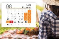 Вихідні у серпні — 2021: коли і скільки відпочиватимемо?