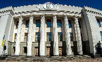 Деолігархізація, незалежність НБУ, бюджет-2022: ТОП-10 законів осені